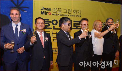[포토]'호안미로 특별전' 개막 축배