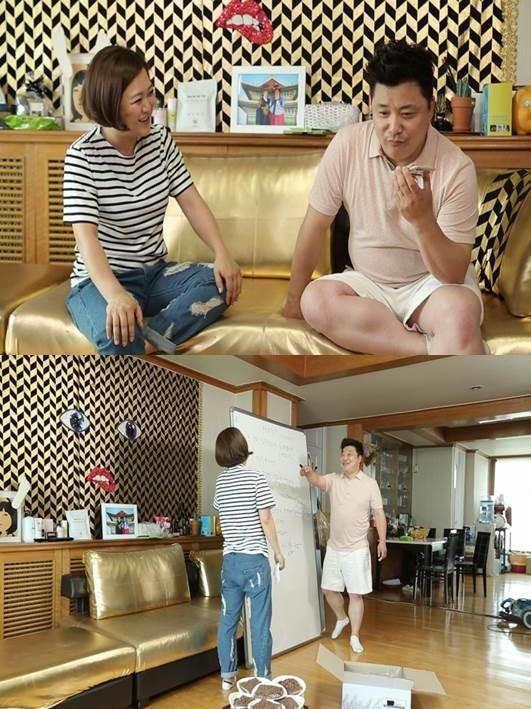 JTBC '님과 함께 시즌2-최고(高)의 사랑'. 사진=JTBC