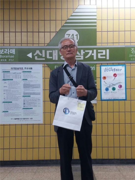 출처 = 조용문씨 블로그