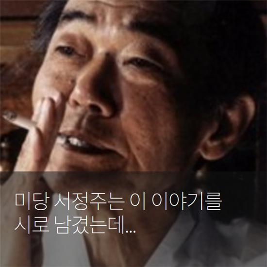 [카드뉴스]당대최고 스님을 돌머리로 비웃은 추사