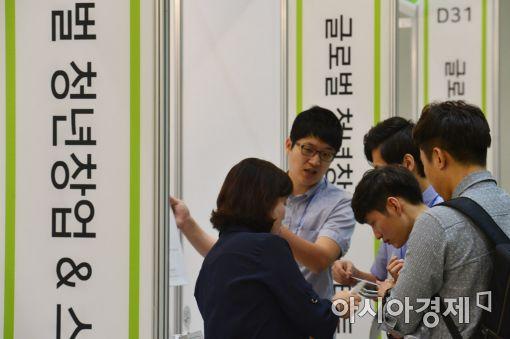 청년창업플러스센터 상암동 이전…청년 창업에 힘 싣는 서울시