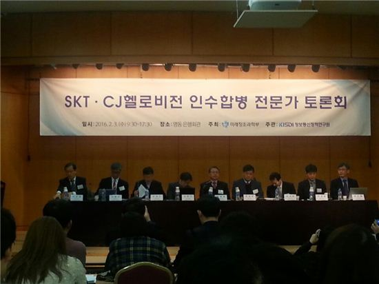 SK텔레콤의 CJ헬로비전 인수합병 끝내 무산
