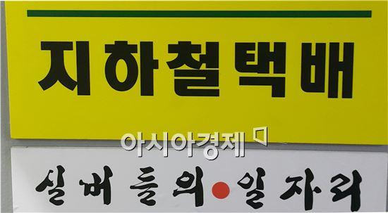 사진=권성회 기자