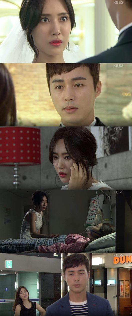사진=KBS2 일일드라마 '여자의 비밀' 방송화면 캡처