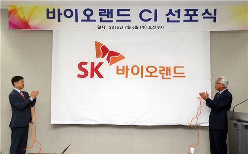 ▲SK바이오랜드 정찬복 대표와 SKC BHC사업본부 김태성 상무가 SK바이오랜드의 새로운 CI를 선보이고 있다.