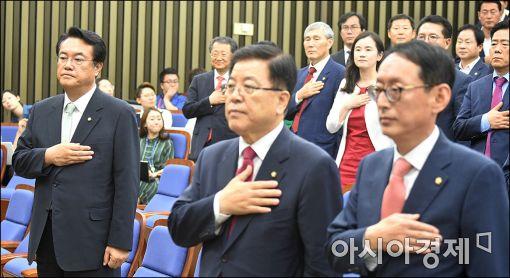 [포토]새누리당, 긴급 의원총회