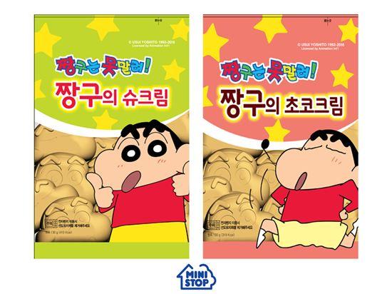 미니스톱, 짱구 얼굴 담은 만쥬빵 2종 출시
