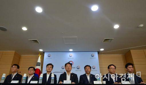 [포토]제10차 무역투자진흥회의 합동브리핑