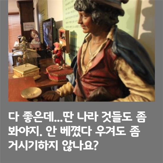 [카드뉴스]국가브랜드 '프랑스 아류'사건