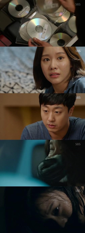 사진=SBS 수목드라마 '원티드' 방송화면 캡처