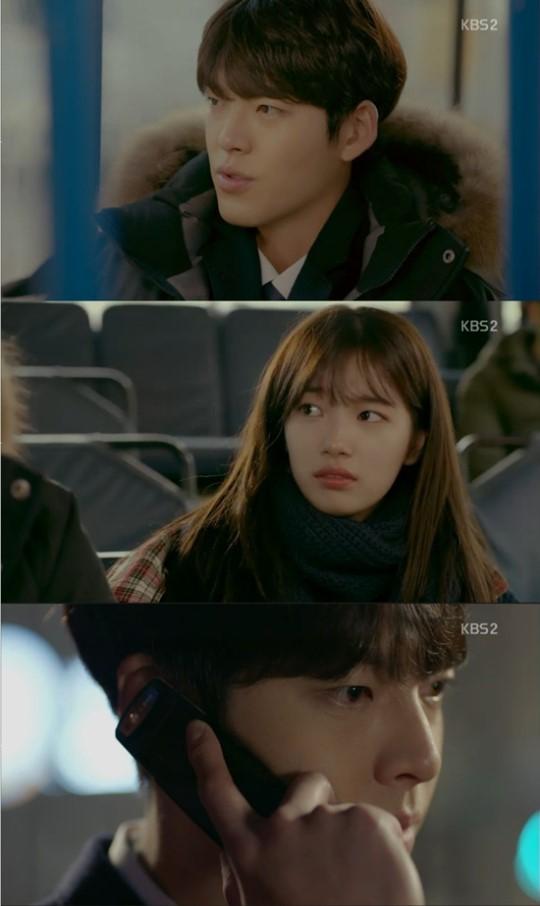 사진=KBS 2TV '함부로 애틋하게' 방송화면 캡처