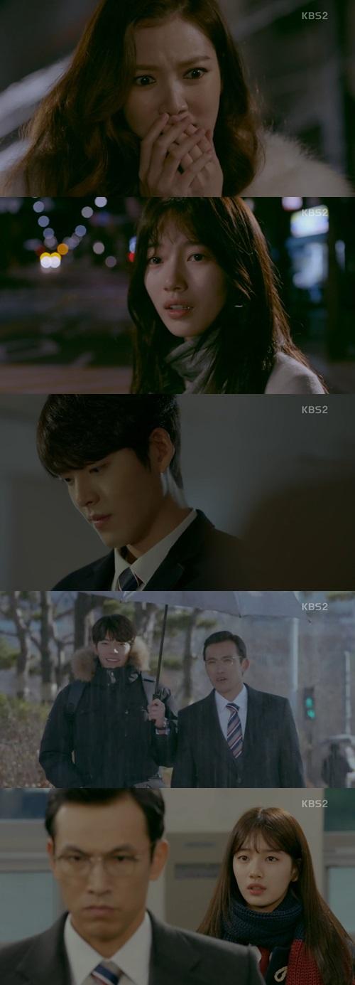 함부로 애틋하게/사진=KBS2