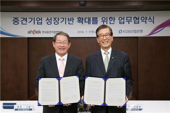 오른쪽부터 이동걸 산업은행 회장, 강호갑 한국중견기업연합회 회장