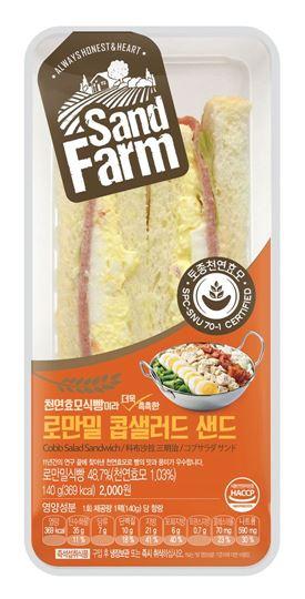 삼립식품, '로만밀 콥샐러드 샌드' 출시