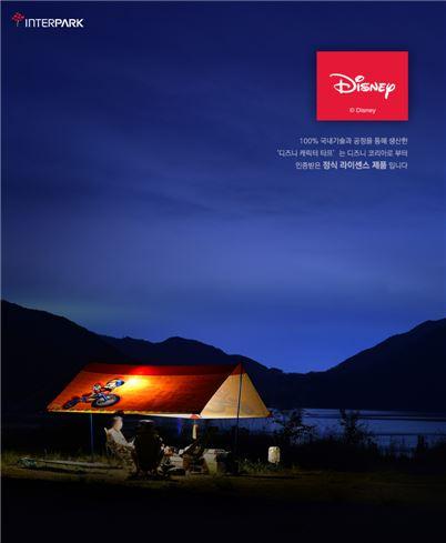 인터파크, 6000억 캠핑 시장 공략…디즈니 타프 판매