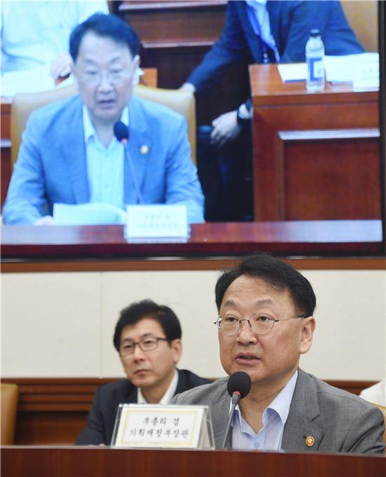 브렉시트 대응해 외평채 발행 검토…KIC 위탁자산도 활용