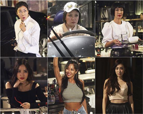 언니들의 슬램덩크 / 사진=KBS2 제공