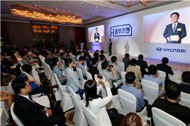 현대자동차의 고객 경영 참여 프로그램 'H-옴부즈맨'. 지난주 발대식에 참여한 곽진 현대자동차 부사장.