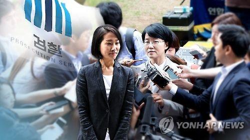 국민의당 박선숙·김수민 의원. 사진=연합뉴스