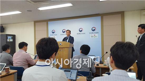 박노익 방송통신위원회 국장