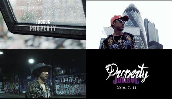 사진=주석 '프라퍼티(Property)' 뮤직비디오 티저 캡처