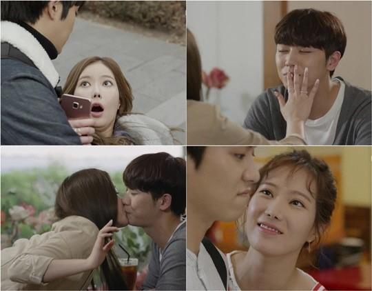 사진=KBS2 주말드라마 '아이가 다섯' 방송화면 캡처