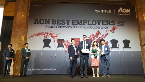 BAT코리아, '2016 한국 최고의 직장' 선정