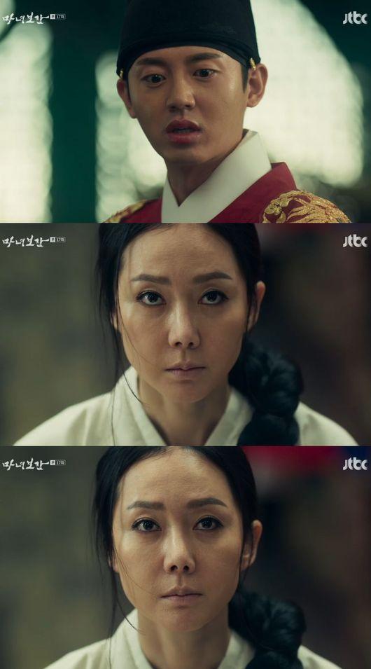 사진=JTBC 금토드라마 '마녀보감' 방송화면 캡처
