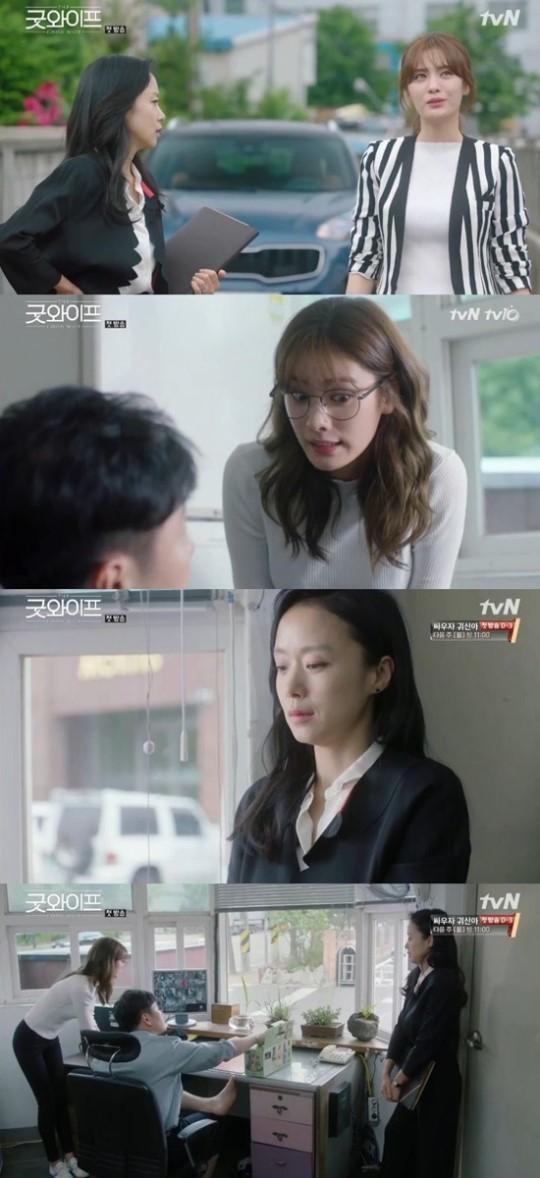 사진=tvN 금토드라마 '굿 와이프' 방송화면 캡처
