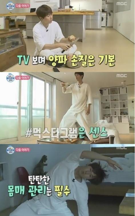 장우혁. 사진=MBC 나혼자산다 방송 캡쳐