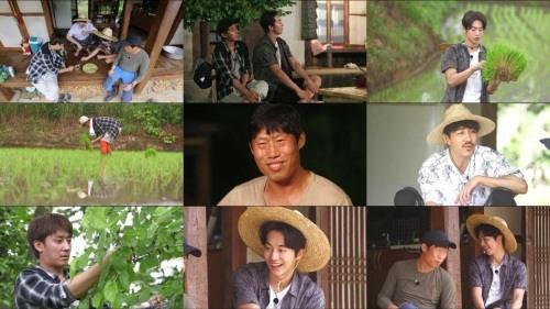 삼시세끼 고창편. 사진=tvN 방송캡쳐