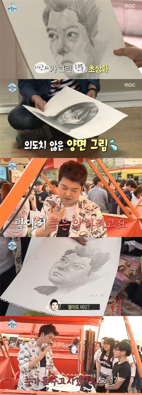 전현무. 사진=MBC 나혼자산다 방송 캡쳐