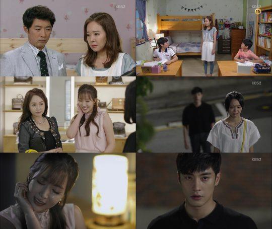 아이가 다섯. 사진=KBS2 '아이가 다섯' 방송 캡쳐