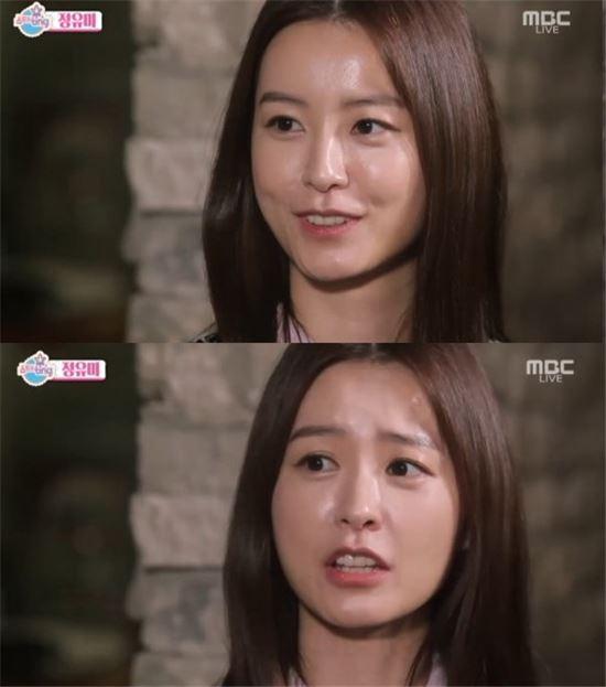 섹션TV연예통신 정유미 / 사진=MBC '섹션TV 연예통신' 캡처