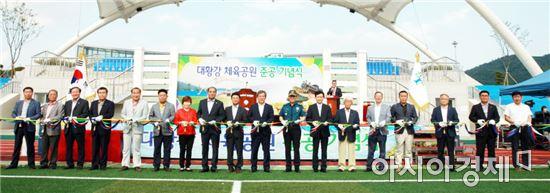 곡성군(군수 유근기)은 지난 8일 '곡성 석곡 대황강체육공원 준공식'을 성황리에 개최했다.
