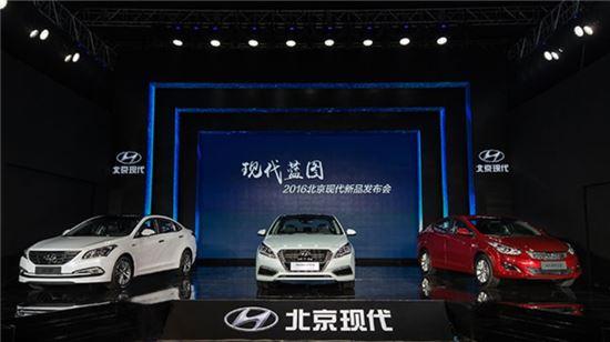 북경현대가 지난달 13일(현지시간) 중국 북경시에 위치한 북경현대 제2공장에서 발표한 '중국형 신형 쏘나타(LF) 하이브리드'와 '밍투 1.6 터보', '2016년형 랑동(국내명 아반떼MD)'. 차량.