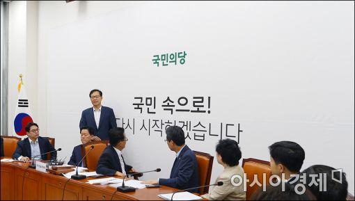 국민의당, 전국 12곳 지역위원장 추가 임명