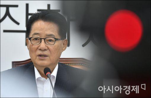 [포토]'국민의당, 비상'