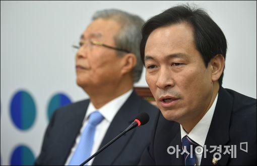 """더민주 """"禹수석, 8월초까지 사퇴 안하면 국회가 나설 것"""""""