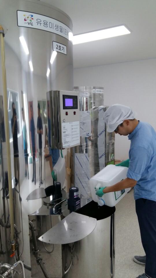 EM발효액 생산과정