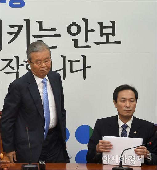 [포토]자리에서 일어나는 김종인 대표