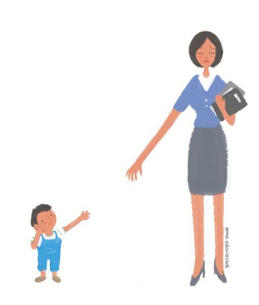 [여성칼럼] 여성 리더십은 어린이집 확장에서 시작된다