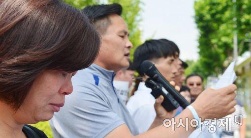 [포토]대검찰청 찾은 '삼례 나라슈퍼' 사건 피해자