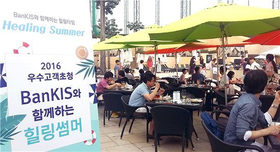 한국투자증권이 지난 9~10일 반얀트리클럽 스파 앤 서울에서 뱅키스우수고객을 초청해 '2016 뱅키스와 함께하는 반얀트리 힐링서머' 행사를 개최했다.<사진=한국투자증권>