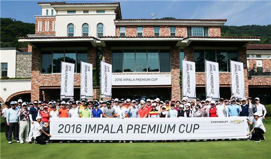 쉐보레가 11일 '임팔라 프리미엄 케어'의 일환으로 경기도 광주시에 위치한 이스트밸리 골프 클럽에 임팔라 고객 및 동반인 144명을 초청, 프리미엄 골프 대회를 개최했다.