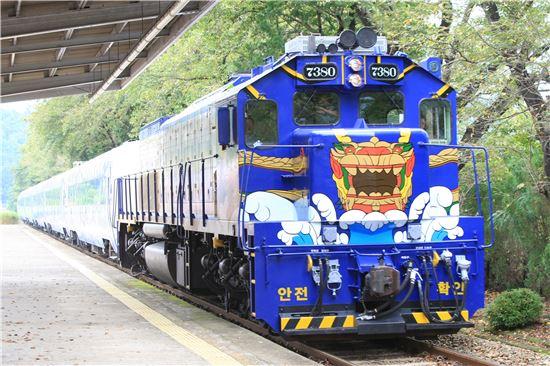 코레일의 S-트레인(남도해양열차).