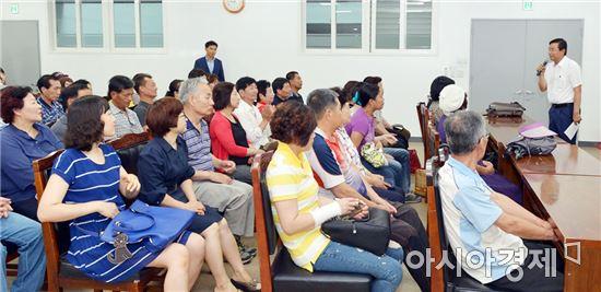 [포토]광주 남구, 공공근로 및 지역공동체 일자리 사업 참여자 안전교육