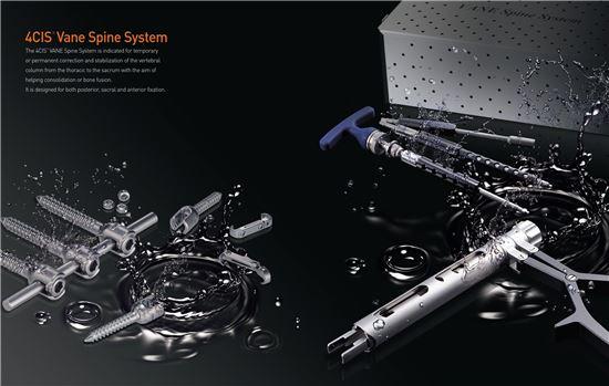 솔고바이오의 척추 고정용 임플란트 분야의 신제품 `4CIS® 배인 스파인 시스템`(4CIS® VANE Spine System)<사진=솔고바이오>