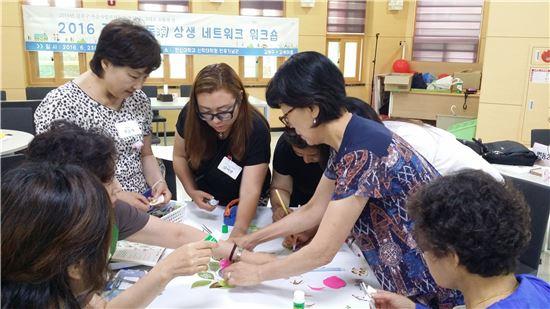 강북구가 마을공동체 지원사업을 공모한다.