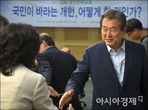 김무성 의원